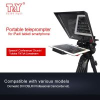 Portable Flight Case Taiying T&Y Announcer Teleprompter with Software