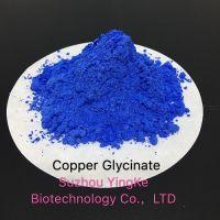 Copper Glycinate Nutrition Enhancers food additive CAS#13479-54-4