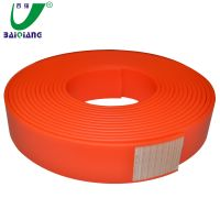 Waterproof PVC Coated Webbing