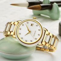 Luxury Elegant Mechanical