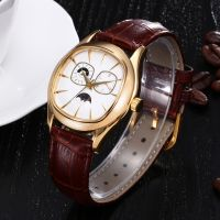 Most Fashion Customized Quartz Cheapest Moonphase Watch OEM Trendy Watch