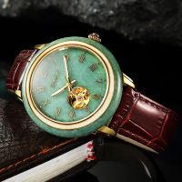 BSCI watch factory automatic movement skeleton jade watch for couple