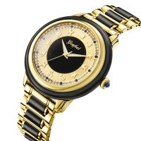 New Design Luxury Automatic Mechanical Jade Watches For Men And Women