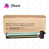 Compatible for Canon Npg-67 | Ir C3320 C3325 C3330 C3020 Imaging Unit