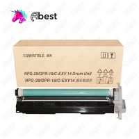 Compatible for Canon Npg-28 Ir2016 2018 2020 2022 2022I 2025 2030 2116J 2120J 2120S 2318L 2320J 2320L 2320N Imaging Unit