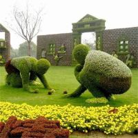 Outdoor Artificial Green