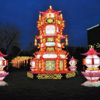 Chinese Lantern Festival 2020 | Emperor Palace Building | Muslim Mosque