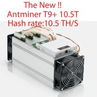 Used Asic Bitmain Antminer T9+ 10.5T 1432W Without PSU