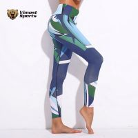 Custom Sublimation Performance Fitness Stretch Pants Yoga Pants