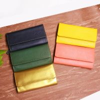 Leather Wallet - Jewelry