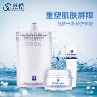 Silk Fibroin Skin Care Set