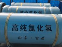 Hydrogen chloride hcl 99%