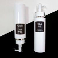 2 in 1 facial cleansing gel