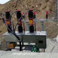 33KV/35KV/36KV Outdoor vacuum circuit breaker(VCB)