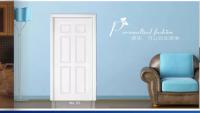 Environmental protection wood plastic door