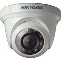 #Hikvision_CCTV_Camera_Company_in_Bangladesh.