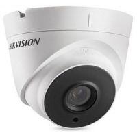 #Hikvision_CCTV_Camera_price_in_BD.