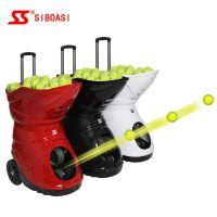 Best Tennis Training  Intelligent Tennis Ball Machine S4015