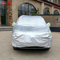 Wholesale UV Protection Waterproof Sunproof auto car cover