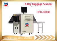 TIP function Auto operation HPC-B5030 Small size dual energy xray baggage scanner