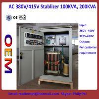 China best input 260V-450V, output 380V 415V voltage stablizer 100KVA 200KVA