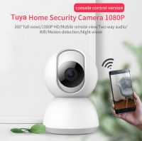 Tuya Wi-Fi 360 Degree 1080P 2MP Two-Way Audio Indoor Baby Camera