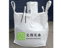 FIBC jumbo bag 90x90x110cm for salt