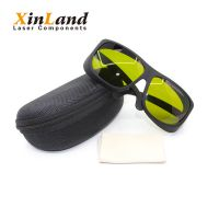 High Quality Laser Safety Eyewear Hot Goggles Eye Protection Glasses