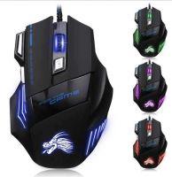 GY-industries Light mice optical usb gaming mouse gamer mause hot sale in bulk computer accessories