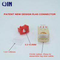 Qin Patent FTP/UTP/SFTP cat7, cat6, 6A, 5E cable RJ45 modula connectors plug welcome OEM
