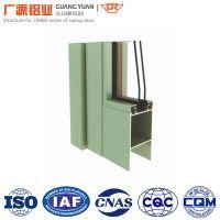 Casement Window & Door Accessories