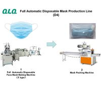 Finding Agent for Automatic Disposable Mask Production Line (Program 4)