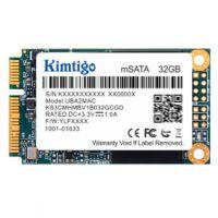 SSD, mSATA, 120GB/128GB