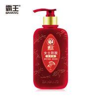 Female Anti-Hair Loss Shampoo
