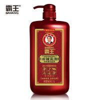 Hair Nourishing &Moisturizing TCM Shampoo