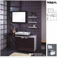 lastest bathroom furniture