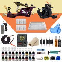 Rotary Machine Tattoo Kit
