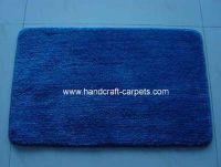 Machine made carpet rug