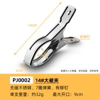 Stainless steel clothes clip stainless steel hanger manufacturer in China