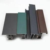 Heat Insulating Aluminum Section Materials