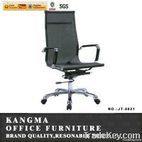 2013 China factory cheap price high back mesh chair