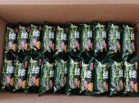 High vegetable Fiber cracker biscuits