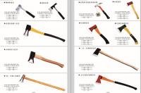 Claw hammer, hoe, shovel,pickaxe, machete,rake