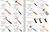 Claw hammer, hardware tools