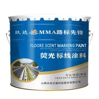 Fluorecent pavement marking paint (Cold Plastic)