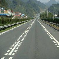 Fluorecent pavement marking paint (Cold Plastic)