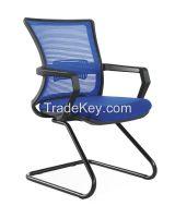 Modern Mesh Office Chair