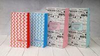 GIFT BAG - Paper Bag /