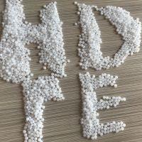 High Density Polyethylene(HDPE