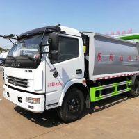 Dongfeng Dolica 8 CBM Waste Compression Refuse Compressor Garbage Compactor Truck
